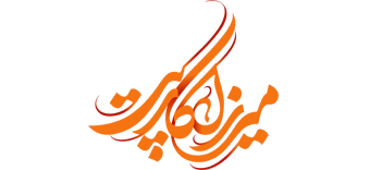 MirzaCarpet